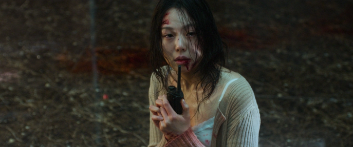 Min-hee Kim no tears for the dead bloody
